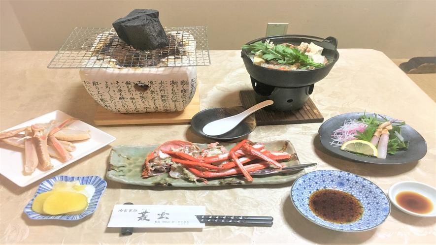 【現金特価】専門店むらくも提携D:冬季限定 活松葉ガニ「カニづくし」(料理¥4500!)■