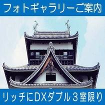 ★☆★DXダブルのご案内★☆★→