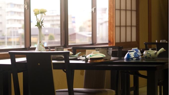 【県民限定】コンビニ券所有者限定■今こそ滋賀を旅しよう!4「1泊朝食付プラン」