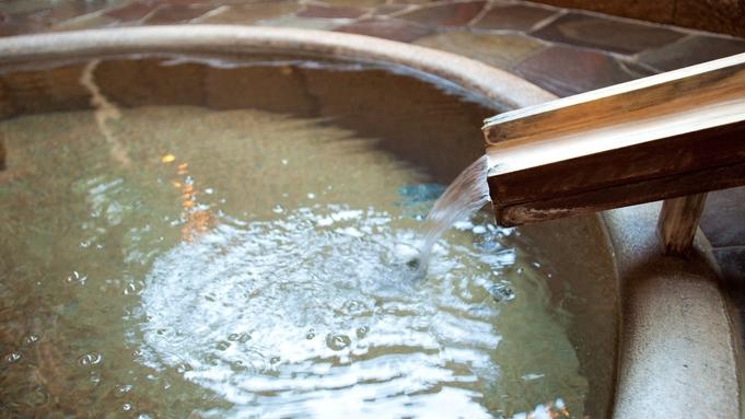 【直前予約限定】【京都駅から約20分】天然温泉で免疫力UP☆素泊まりプラン