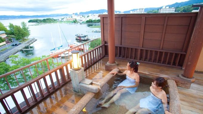 【温泉貸切風呂付】開放的!びわ湖の四季を見渡せる「展望温泉貸切露天付プラン」