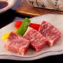 近江牛の一口ステーキ