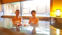 女性大浴場 信楽の湯