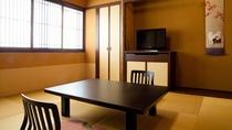山側の和モダン客室 8畳<ペット不可>(お子様2名様まで)