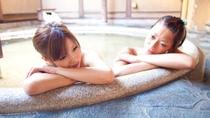 女性露天風呂 琴の湯