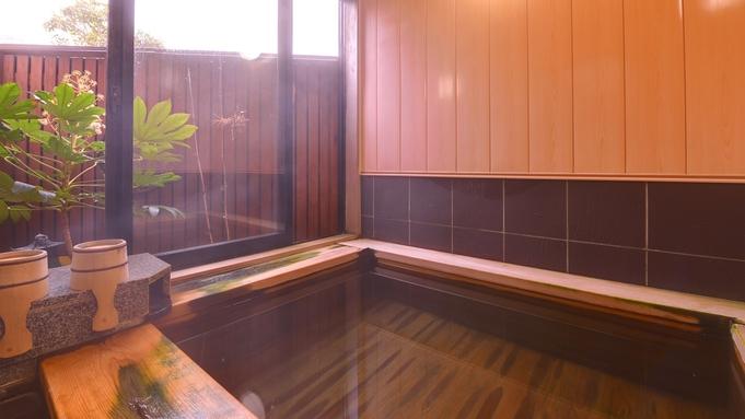 【海水浴】海まで徒歩3分!アイス付♪海の幸磯会席料理×天橋立天然温泉
