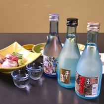 *お夕食一例(日本酒)