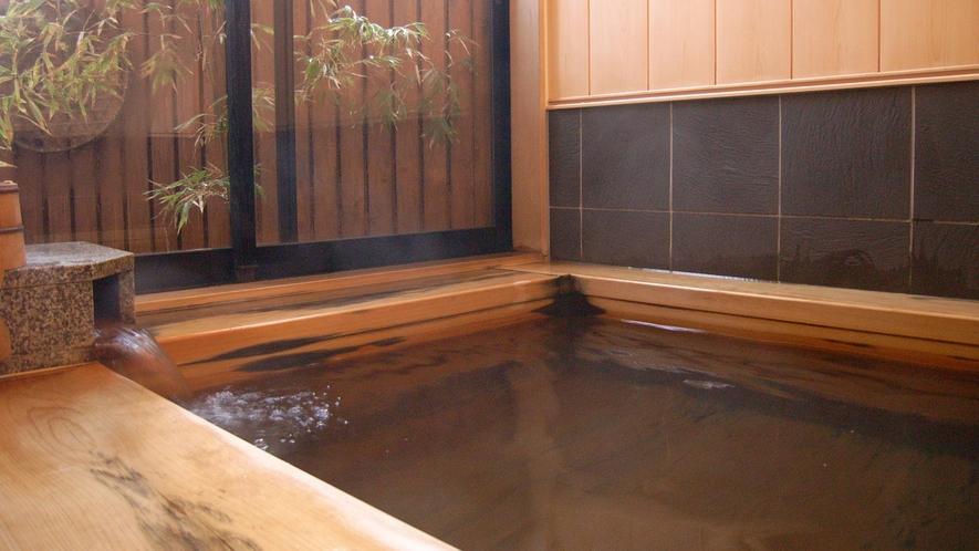 *【天橋立温泉】こじんまりとしていますが、檜の香りをお楽しみいただきながら、美肌の湯をご堪能下さい。