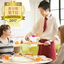 朝フェス香川県1位獲得ソノ2