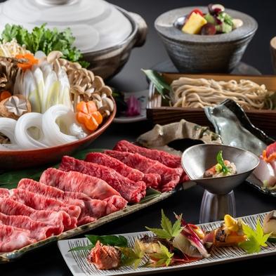 ご夕食は滝の湯の選りすぐり最上級和食コース〜信州プレミアム牛しゃぶしゃぶ〜