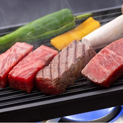 【リバーフロントテラス】ご夕食は厳選された旬の味を五感で味わう〜ステーキ会席〜