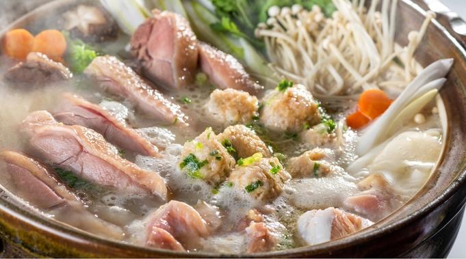 【1日1組限定/モニタープラン】ご夕食は信州黄金シャモと信州ハーブ鶏の水炊き