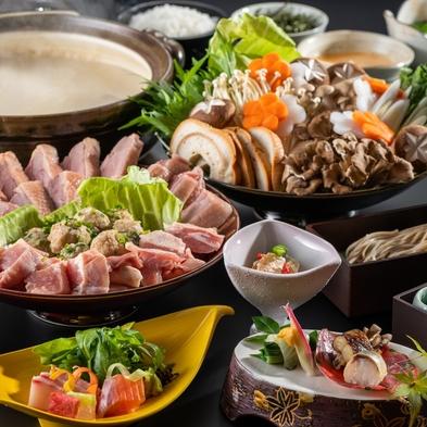 ご夕食は信州の選りすぐり味めぐり和食コース〜信州黄金シャモと信州ハーブ鶏の水炊き〜