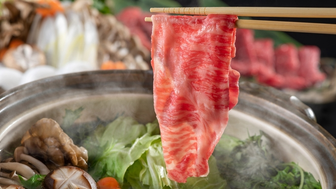 【1日1組限定/モニタープラン】ご夕食は信州プレミアム牛しゃぶしゃぶ
