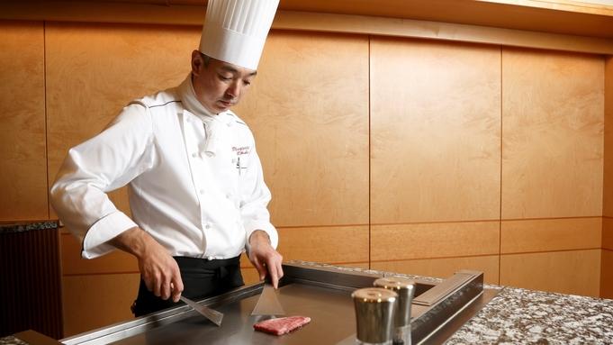 【夏休み企画・小学生半額】料理人のディナービュッフェで鮮魚や和牛を堪能!1泊2食・7/24〜8/30