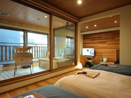 【特別室】信濃邸[六花]温泉露天風呂付和洋室