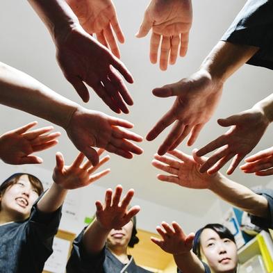 【秋冬旅セール】1泊朝食付プラン(2021.9)