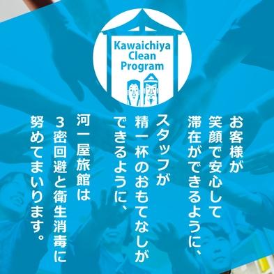 長野県民限定【信州割SPECIAL】【和牛の膳】やちまたHIKOコース