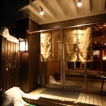 野沢温泉 河一屋旅館 外観