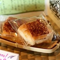 北信州のソウルお菓子「おへりょパイ」