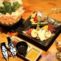 【伝統野菜と河魚の膳】やちまたHIMEコース