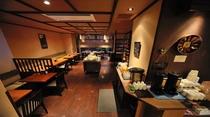 レストラン【営業時間】7:00~9:00(最終入店8:45)