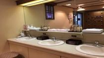 大浴場 洗面台【3か所】