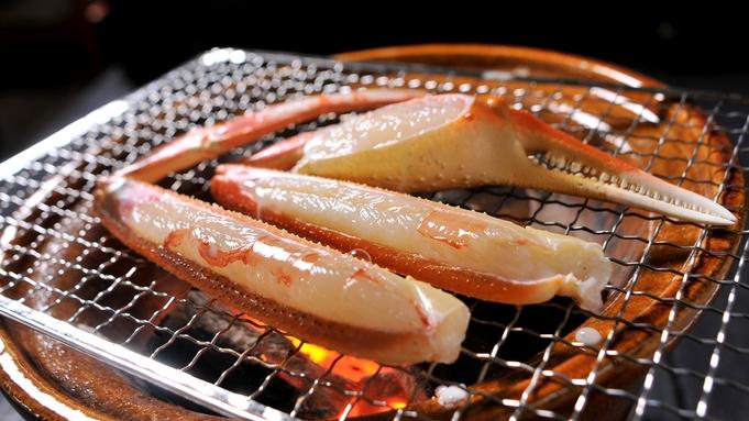 【松葉蟹・少量美味】1kg超えの特大サイズの山陰産・松葉蟹◆を食す松葉ガニフルコース<海こでまり>