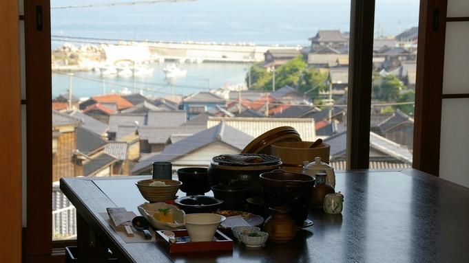 【当館人気No.1】×【ベーシック】〜定番プラン〜漁師町・間人で堪能する「海の京料理」<撫子>