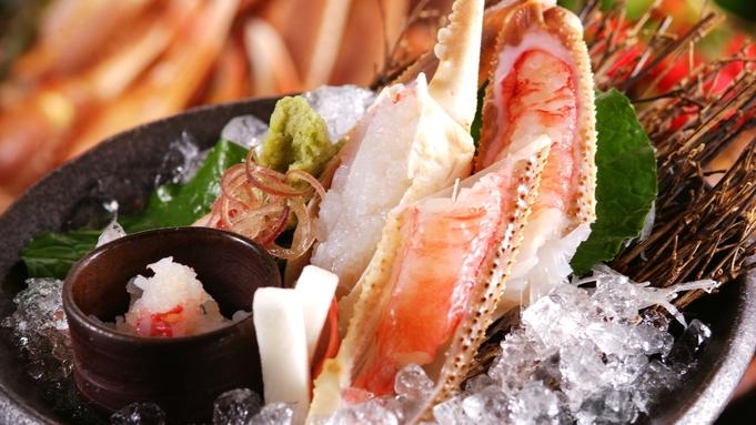 【楽天限定◆クチコミ投稿でポイント10倍!】間人蟹・少量美味◆1kg超え間人ガニフル<花こでまり>
