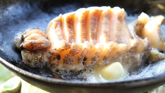 【秋限定】海の高級食材・間人産「活鮑」を磯とバターが香るステーキで♪<ベーシック+鮑ステーキ>