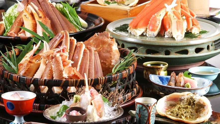 【間人蟹フルコース】 京都府認定「蟹料理・現代の名工」当館でしか味わう事ができない蟹料理です。