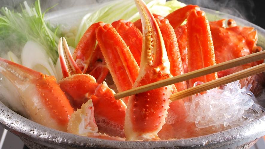【名物・カニすき鍋】よ志のやの伝統かに料理の中で、最も評価の高い「黄金のダシで鍋」をご堪能ください。