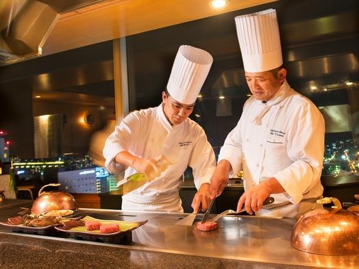 【千屋】鉄板焼ディナー付きプラン(2食付)