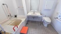 ユニバーサルルームA【34平米】バス&トイレ