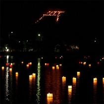 【五山の送り火】京都夏の風物詩の1つ「五山送り火」。