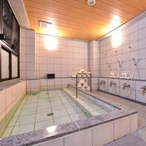*【大浴場】クチコミ★★★★部屋や大浴場の清潔度はよく、気持ちよく過ごすことができました。