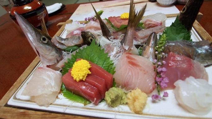 【お魚好きおすすめ】熱海に来たなら温泉旅館でお魚尽くし♪熱海の新鮮な魚介類を堪能【朝夕×お部屋食】