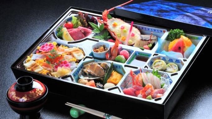 まるで玉手箱♪夕食も朝食もお部屋にお届け。松花堂弁当「てまり膳」2021