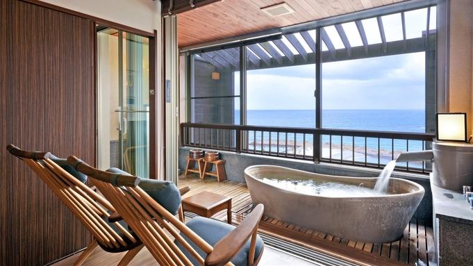 【白浜女子旅】露天風呂付客室に決めて良かった!癒し気分満喫スタート♪