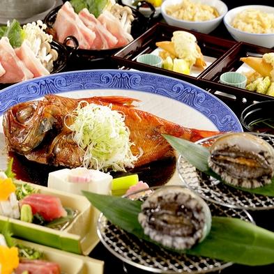 【秋冬旅セール】当館人気No1!名物金目鯛丸ごと姿煮と鮑踊焼き&和豚しゃぶ
