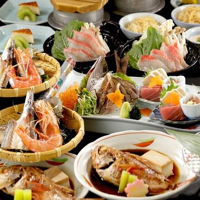【人気No2】【磯づくし】鮑踊り焼き×サザエ・カマスなど海鮮あみ焼×金目鯛しゃぶ×鮮魚のお刺身盛り