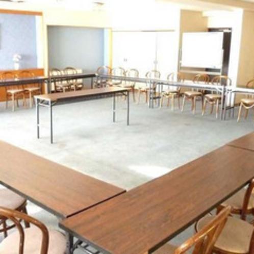 会議室◆35名程度の会議室