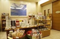 1階ロビー お土産売店