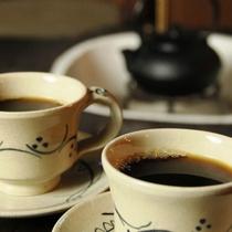 チェックイン後にウエルカムコーヒーをサービス。 まずはほっと一息