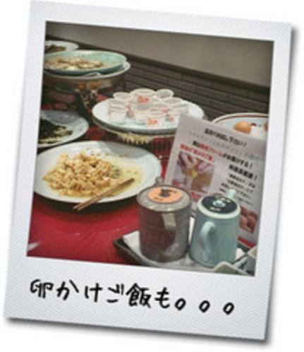 朝食会場3