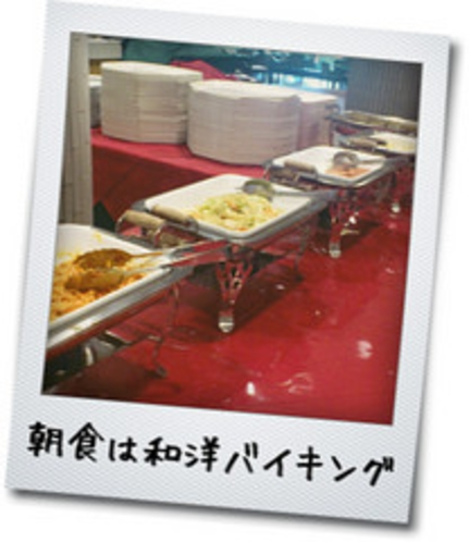 朝食会場5