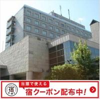 岡山 ビジネス ホテル 安い