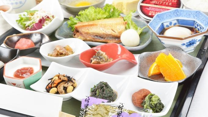 【秋冬旅セール】1泊ご朝食付プランーゆったり味わうー道産食材が楽しめる朝ごはん付