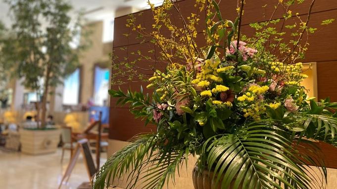 【秋冬旅セール】ホテルメイドの美味しさをおうちでも♪ビーフシチュー&コンフィチュール付/朝食付